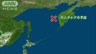 """サハリン近海でM8.2の地震 モスクワでも""""揺れ""""(13/05/24)"""