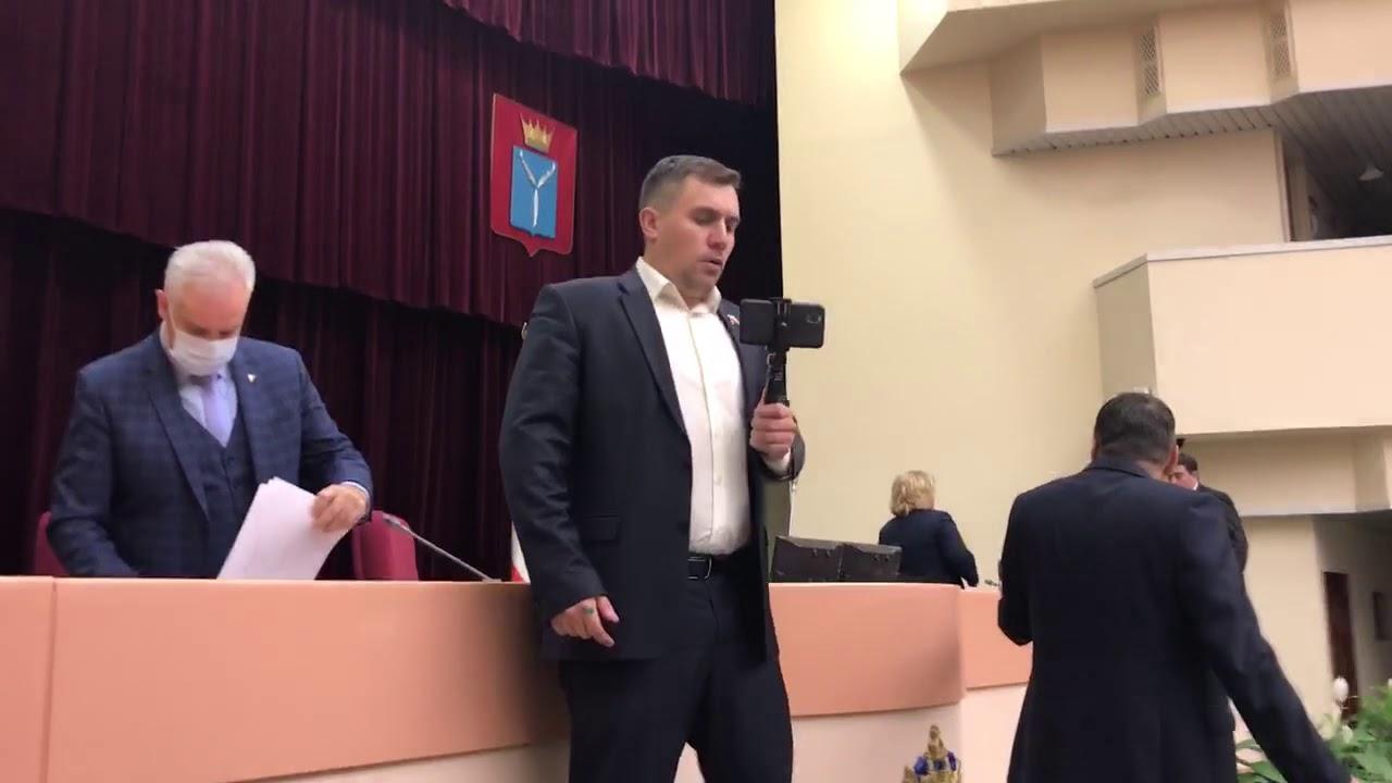 Скандал коммунистов в саратовской областной думе
