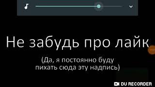 Фнаф приколы не моё до слёз!!!