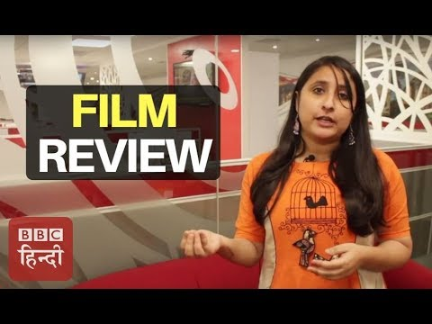 Film Review of Chef with Sumiran: BBC Hindi