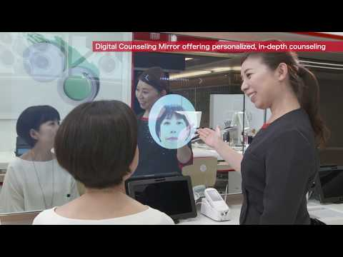 First in Japan. Next Generation Cosmetics Counter With Digital Counseling Mirror SHISEIDO