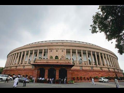 Process of Rajya Sabha elections Mp3