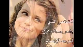 اغنية خليجيه بالامس دورك تجرح واليوم دوري