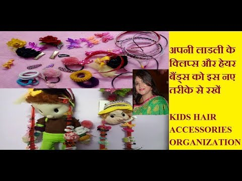 Diy Hair Accessories Organizer How To Make Clutcher Hair Pins And