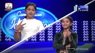 ម្នាក់ច្រៀងស្លូ៊ម្នាក់ច្រៀងញ៉ាក់ពីរោះដូចគ្នា - Cambodian Idol Junior វគ្គ Green Mile