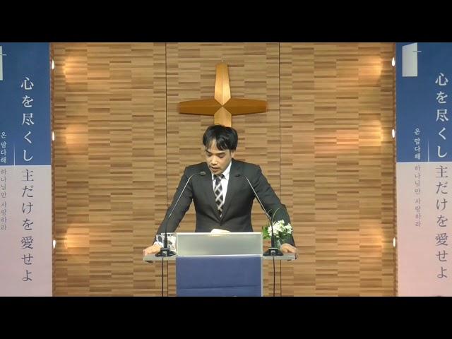 2020/02/09 キリストのからだである教会(エペソ人への手紙1:1-23)