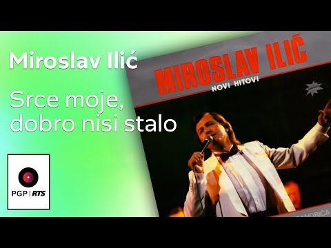 Miroslav Ilic - Srce moje, dobro nisi stalo - (Audio 1986) HD