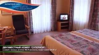Cпа-отель Mánes Čapek, Карловы Вары, Чехия на Terma-Travel.com(, 2014-04-04T09:38:57.000Z)