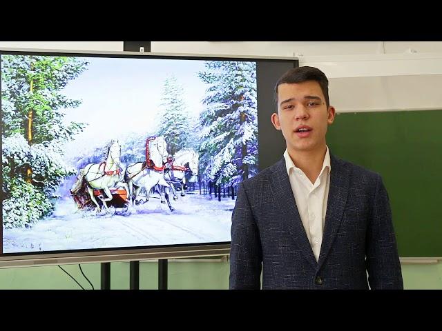 Изображение предпросмотра прочтения – РамильУсманов читает произведение «Эх вы, сани! А кони, кони!» С.А.Есенина