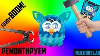 Ta'mirlash Furby Boom multidos LABORATORIYA