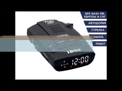 какие радар-детекторы ловят совершенно автодории