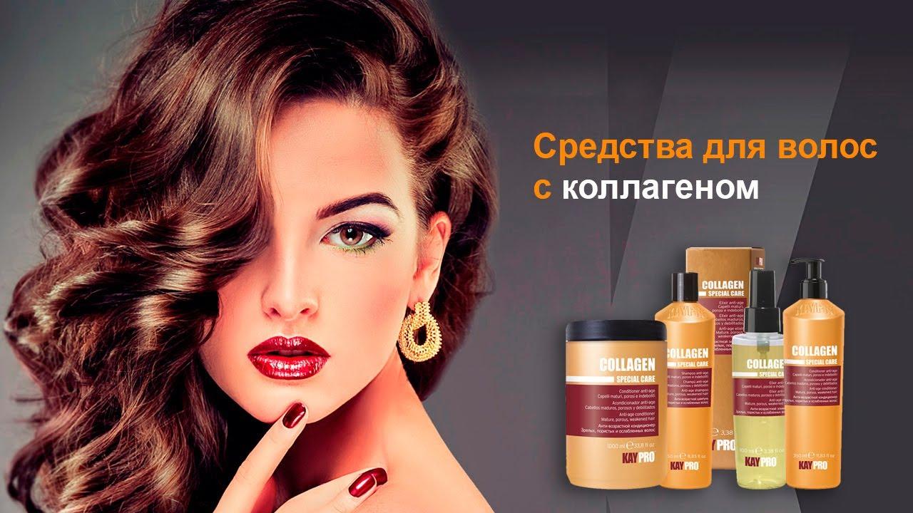 iherb витамины для волос - YouTube