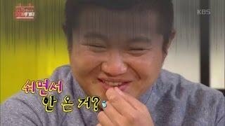 해피투게더3 Happy together Season 3 - 조세호친구, 일이 있어서 못 온다더니 '충격반전'.20170309