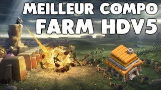 CLASH OF CLANS - MEILLEUR TECHNIQUE DE FARM HDV5