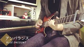 ギターに触れる時間が減ってきていたのでリハビリがてらに。 右手も左手...
