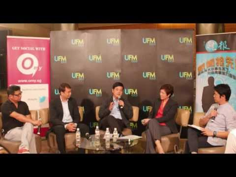SMS Heng Chee How and panellists discussed about challenges facing our employment situation