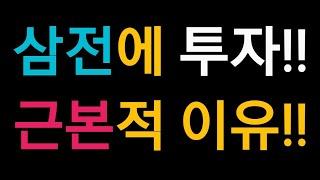 삼성의 첫 신제품 출시소식 및 장기 신용등급 AA- 유…