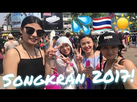 I'M AT SONGKRAN!! AGAIN!!! 😝💦🇹🇭2017 Chiang Mai Thailand ☀️ Thai New Year Water Festival Party