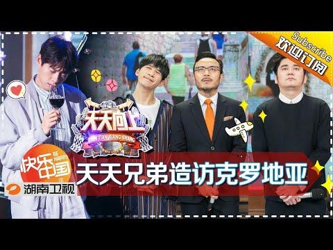 kineski show show celebrity