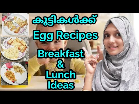 Egg Recipes For Babies || Breakfast & Lunch Recipes For Babies Malayalam