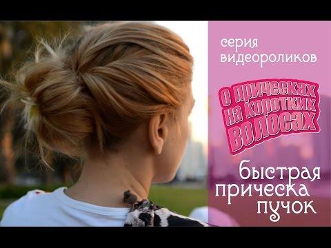 Коса из резинок плетение кос с резинками пошагово фото
