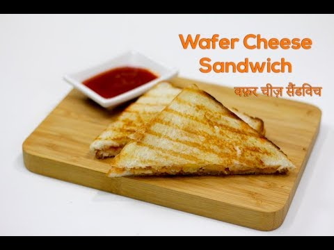 Instant Wafer Cheese Sandwich | Sandwich Ready in 5 minutes | Sandwich Recipes | Chef Harpal Singh