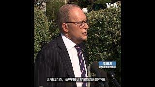 库德洛:中国最大输家