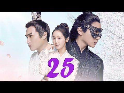 الحلقة 25 مسلسل ( لن أترككِ أبداً | I Will Never Let You Go ) مترجمة