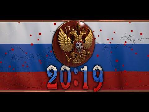 Скачать Живые Обои Часы Россия