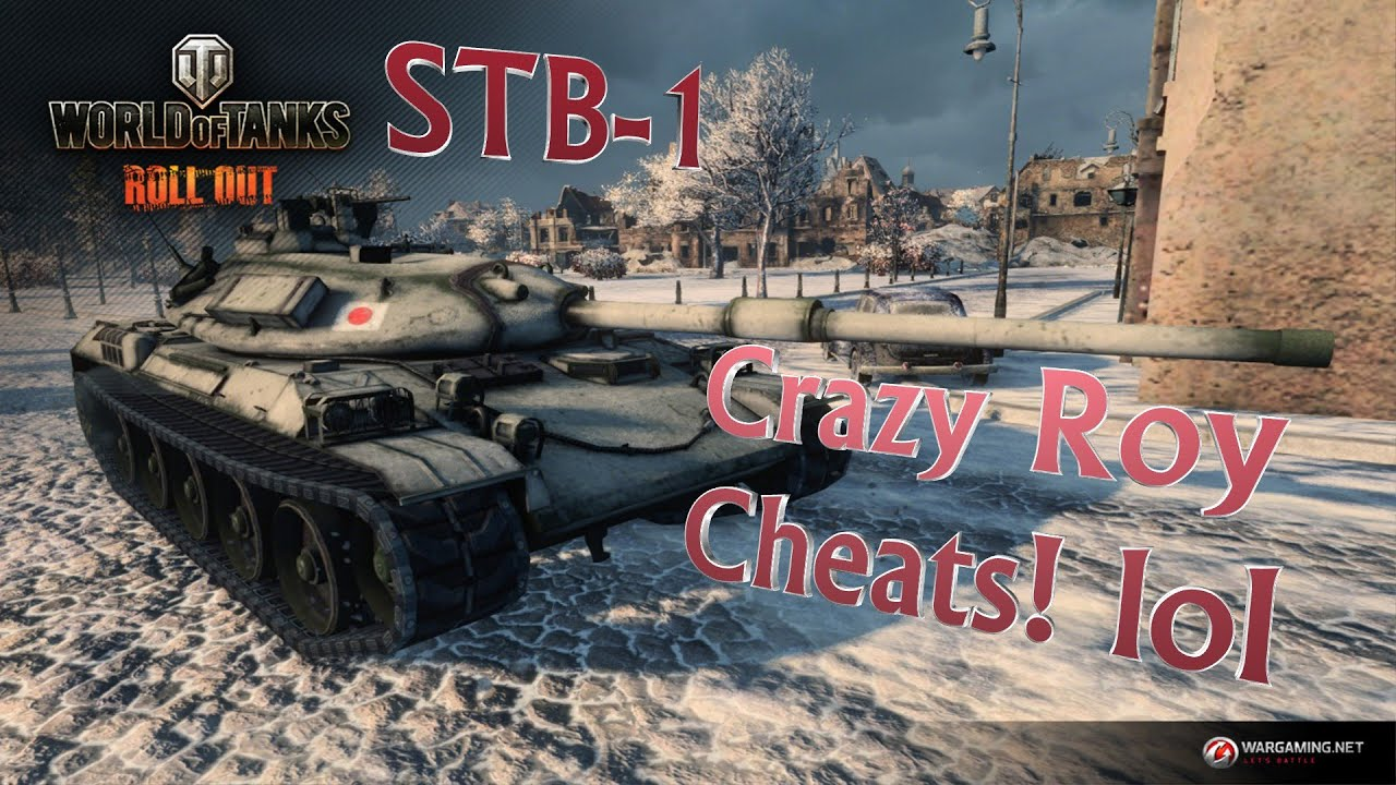 xbox one cheat codes world of tanks