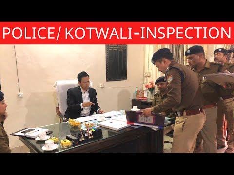 IAS Deepak Rawat ने किया पुलिस/कोतवाली का निरीक्षण।