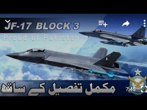 Jf17 thunder block 3 2018  Jf17 thunder 3rd generation 2018