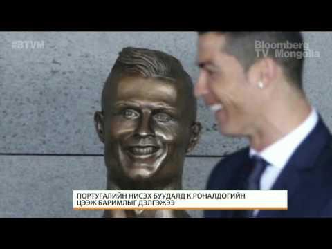 Португалийн нисэх буудалд Кристиан Роналдогийн хөшөөг босгожээ