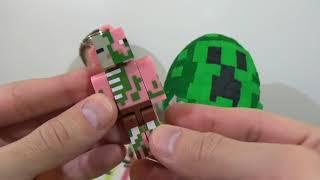 Майнкрафт яйцо с сюрпризом игрушки