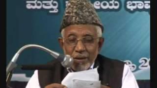(3/3) Ahmadiyya: Moulvi Umar Sb at Khilafath Centenary Celebrations Bangalore 2008