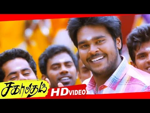 Sagaptham Movie Songs HD | Oorukku Perumai Song | Shanmugapandian | Neha Hinge