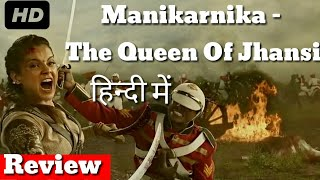 Manikarnika - The Queen Of Jhansi movie  offical trailer Hindi review|| full story Hindi review