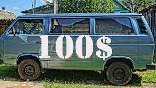 На 100$ запчастей в СТАРЫЙ VW T3