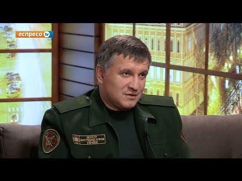 """""""Вечір із Миколою Княжицьким"""" Арсен Аваков"""