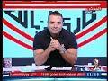 اول تعليق إعلامي من الكابتن ايمن طاهر بعد إنضمامه للجهاز الفني للمنتخب المصري