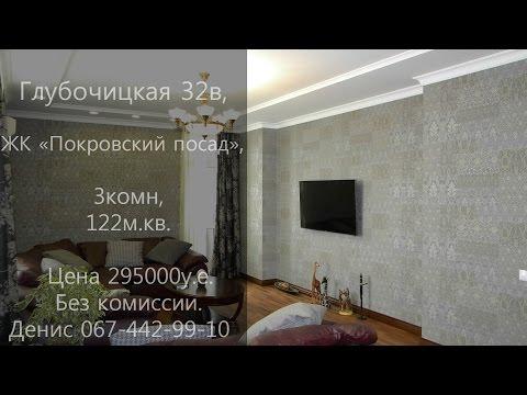 Все новостройки Минска -