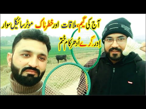 Today's Badminton Game And Beautiful Sunset Kamran Vlogs