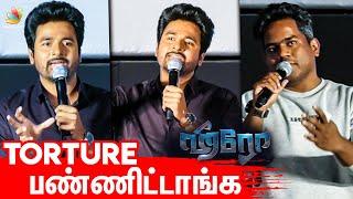 Sivakarthikeyan & Yuvan Speech | Hero Trailer Launch