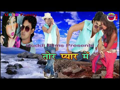 New 2019// Dil Toka De Lo // Singer Shiva Munda// Guddi Films