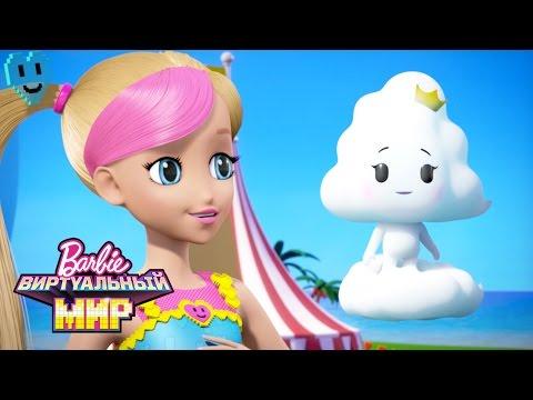Барби: Сказочная страна Мермедия - смотреть онлайн