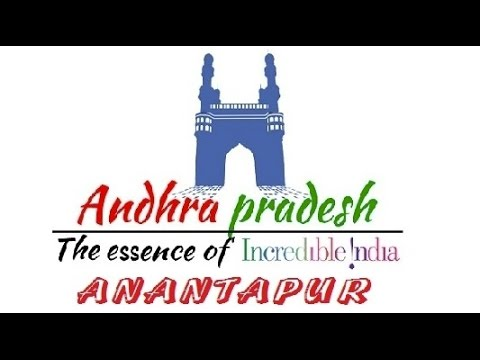 ANANTAPUR | Andhra Pradesh Tourism | Top Places to Visit in Andhra Pradesh | Incredible India