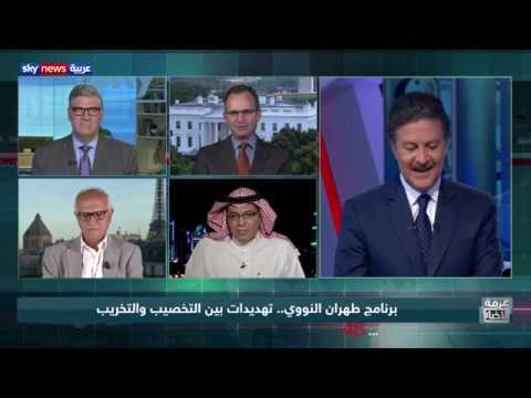 إيران.. تهديدات بالجملة وواشنطن بالمرصاد  - نشر قبل 9 ساعة