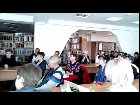 Марсианские яблоки - презентация сборника рассказов