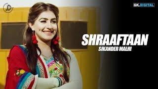Shraaftaan Sikander Malhi (Full Song) Jassi X | Juke Dock | Latest Punjabi Songs 2018