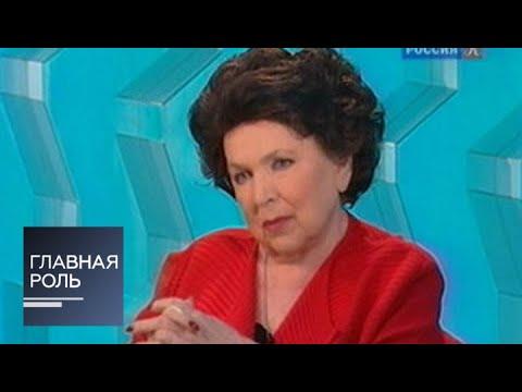 Главная роль. Галина